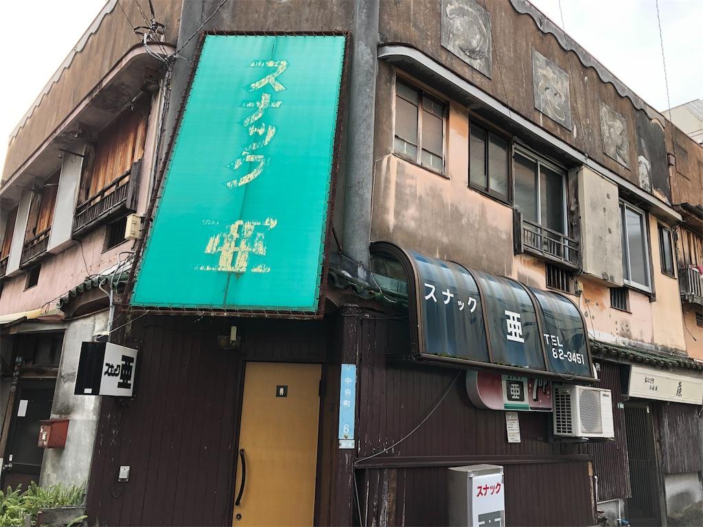 f:id:hirokiyokoyama:20190212003708j:image