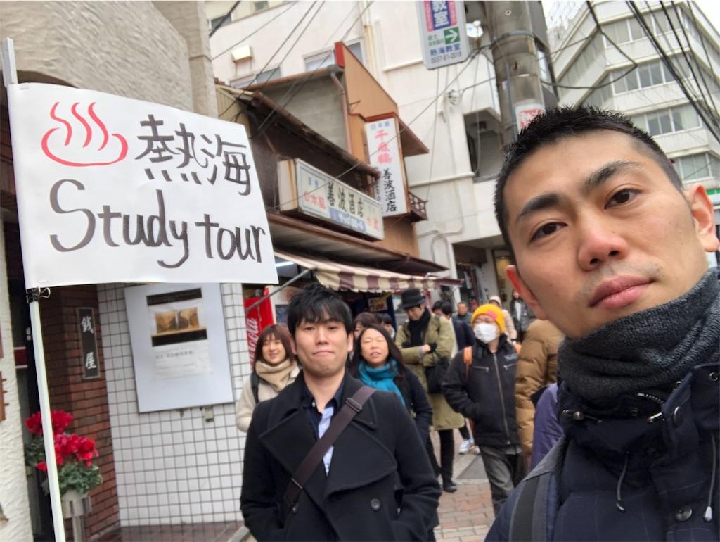 f:id:hirokiyokoyama:20190212003738j:image