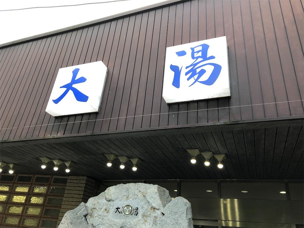 f:id:hirokiyokoyama:20190212003743j:image