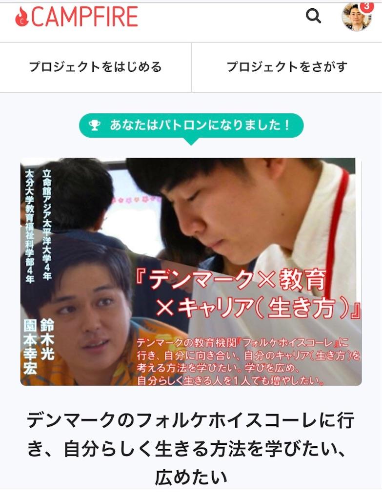f:id:hirokiyokoyama:20190221231135j:image