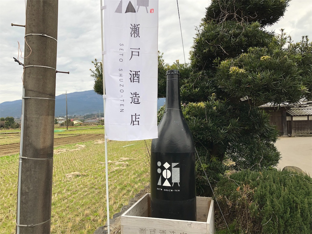 f:id:hirokiyokoyama:20190310180447j:image