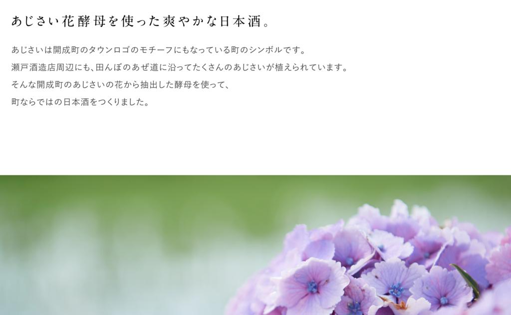 f:id:hirokiyokoyama:20190311203045p:plain