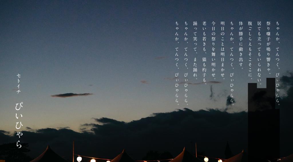 f:id:hirokiyokoyama:20190311234413p:plain
