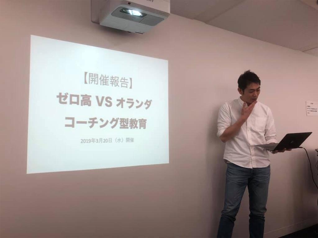 f:id:hirokiyokoyama:20190324223038j:image
