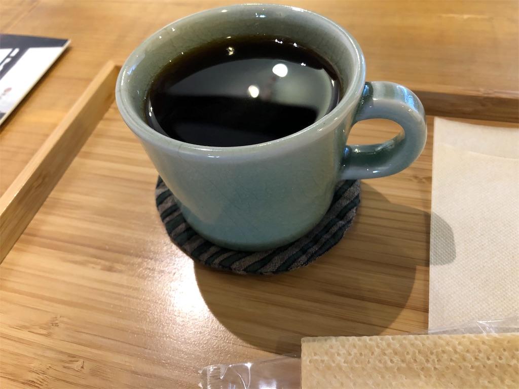 f:id:hirokiyokoyama:20190415194206j:image