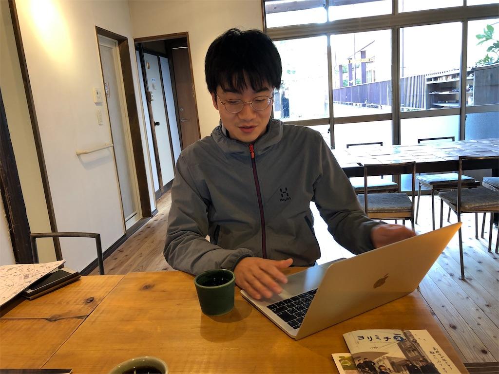 f:id:hirokiyokoyama:20190415194301j:image
