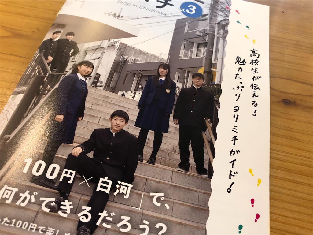 f:id:hirokiyokoyama:20190415194309j:image