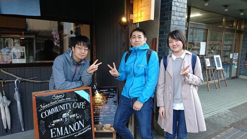 f:id:hirokiyokoyama:20190422134337j:image