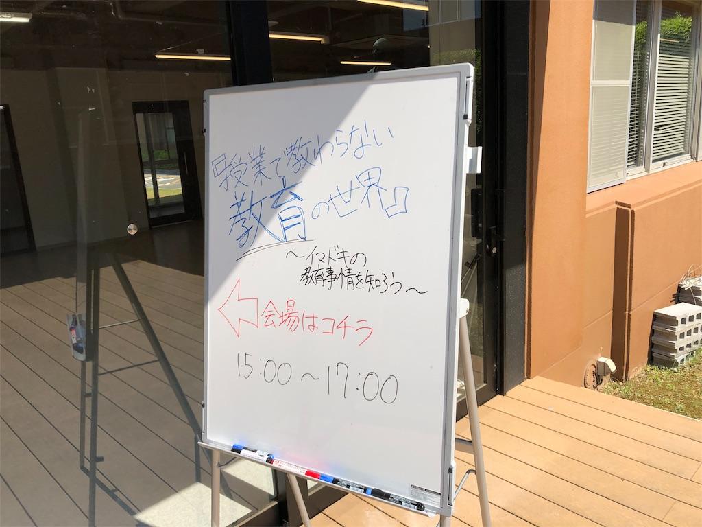 f:id:hirokiyokoyama:20190527081540j:image