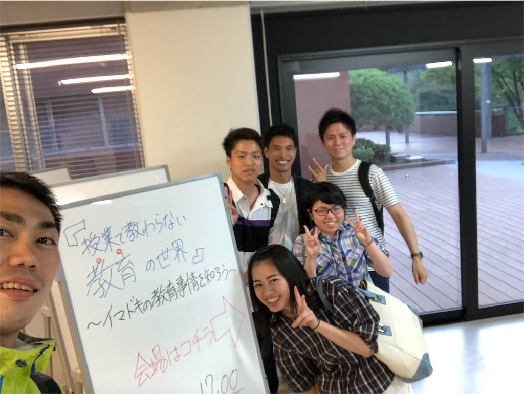 f:id:hirokiyokoyama:20190527081551j:image