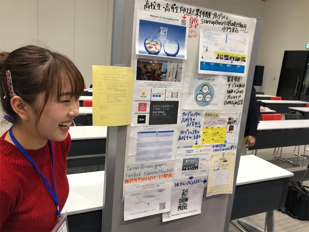 f:id:hirokiyokoyama:20191105013125j:image