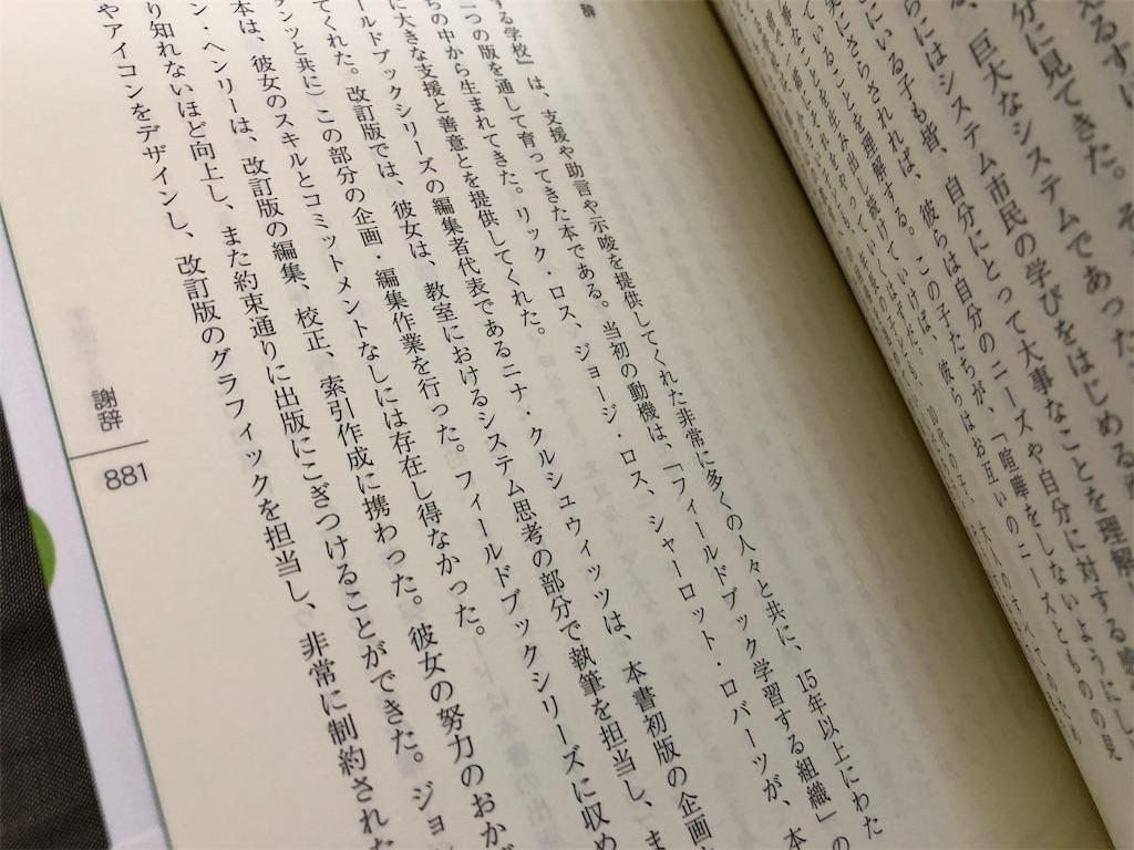 f:id:hirokiyokoyama:20191107002127j:image