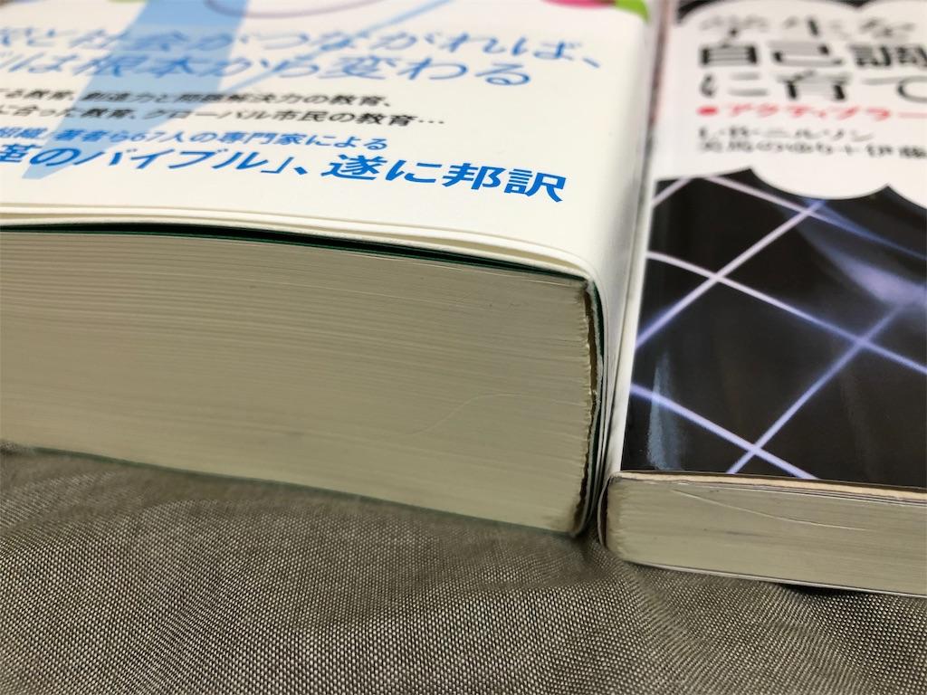 f:id:hirokiyokoyama:20191107002134j:image