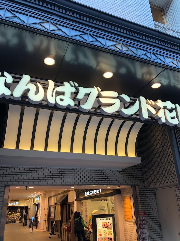 f:id:hirokiyokoyama:20191210221632j:image