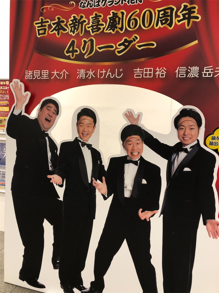 f:id:hirokiyokoyama:20191210221735j:image