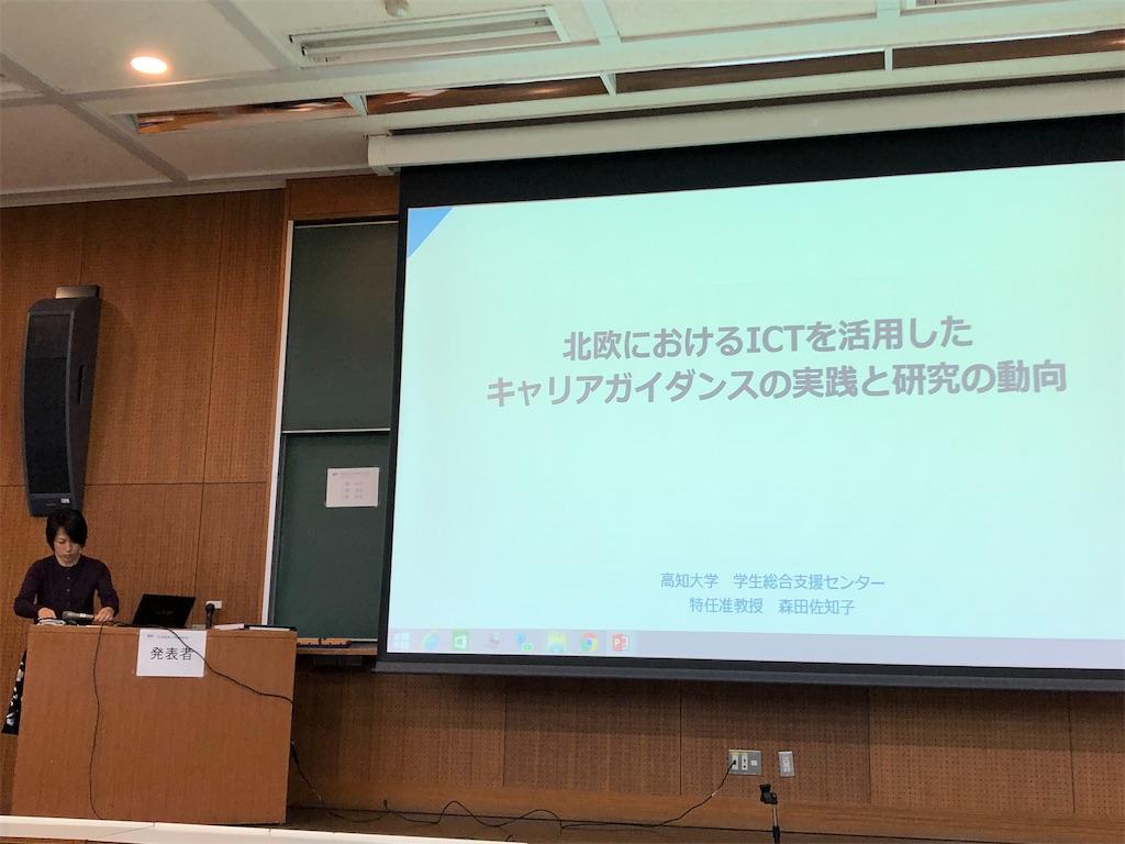 f:id:hirokiyokoyama:20191214235509j:image