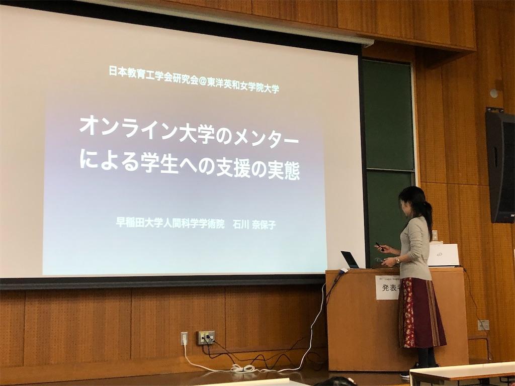 f:id:hirokiyokoyama:20191214235525j:image