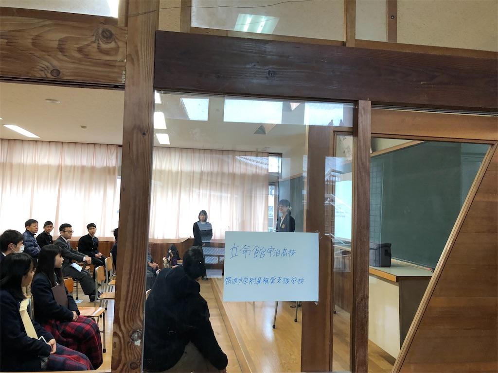 f:id:hirokiyokoyama:20200113201648j:image