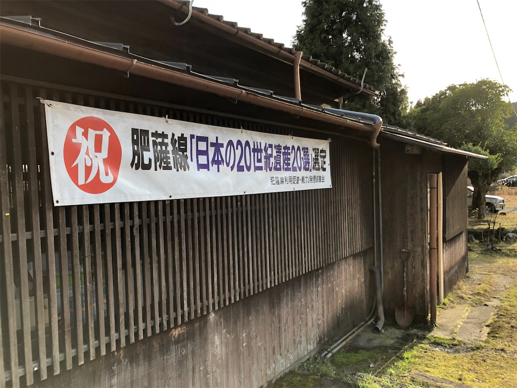 f:id:hirokiyokoyama:20200113201700j:image