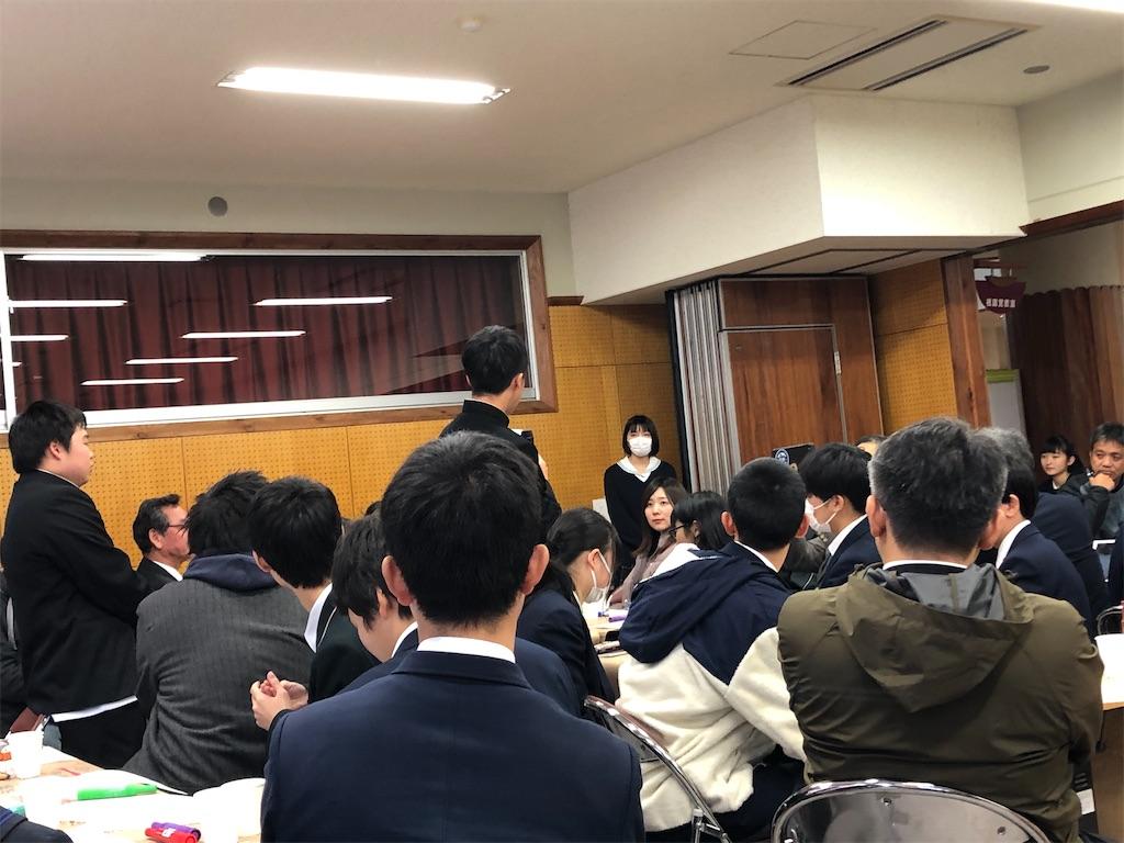 f:id:hirokiyokoyama:20200113201719j:image