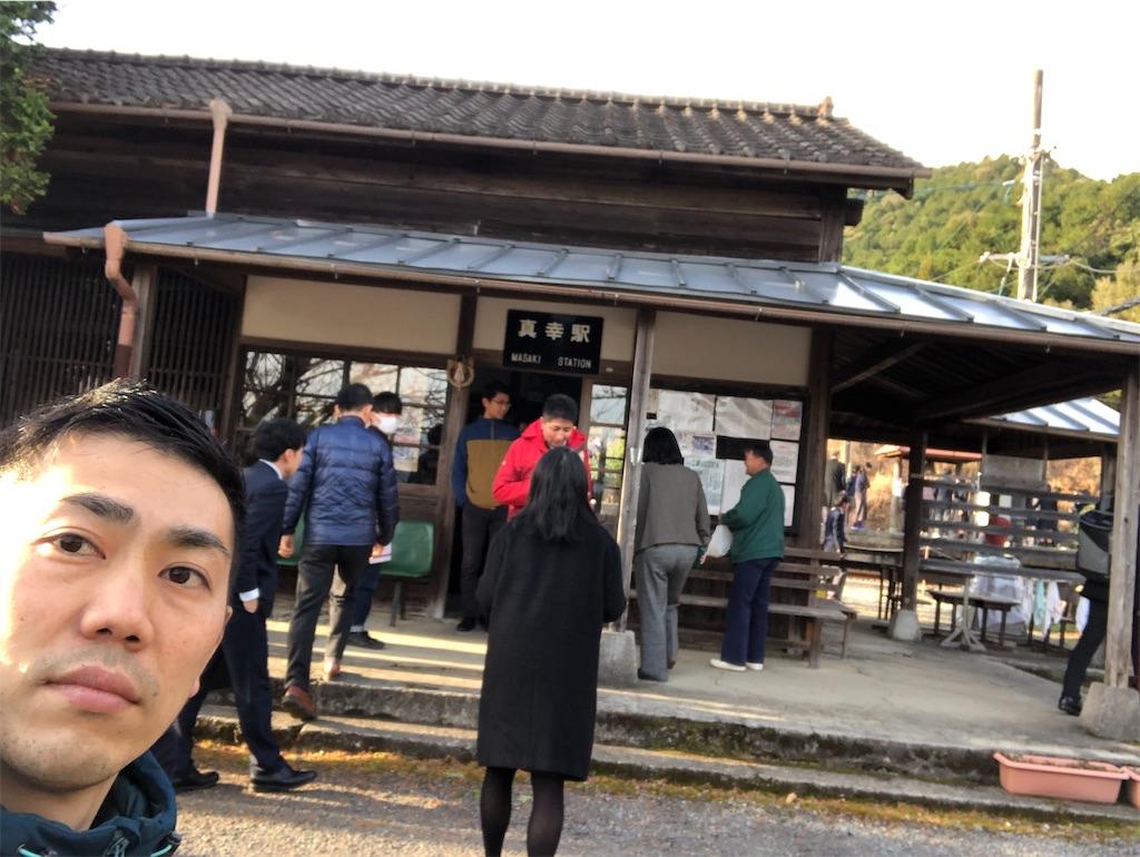 f:id:hirokiyokoyama:20200113201739j:image