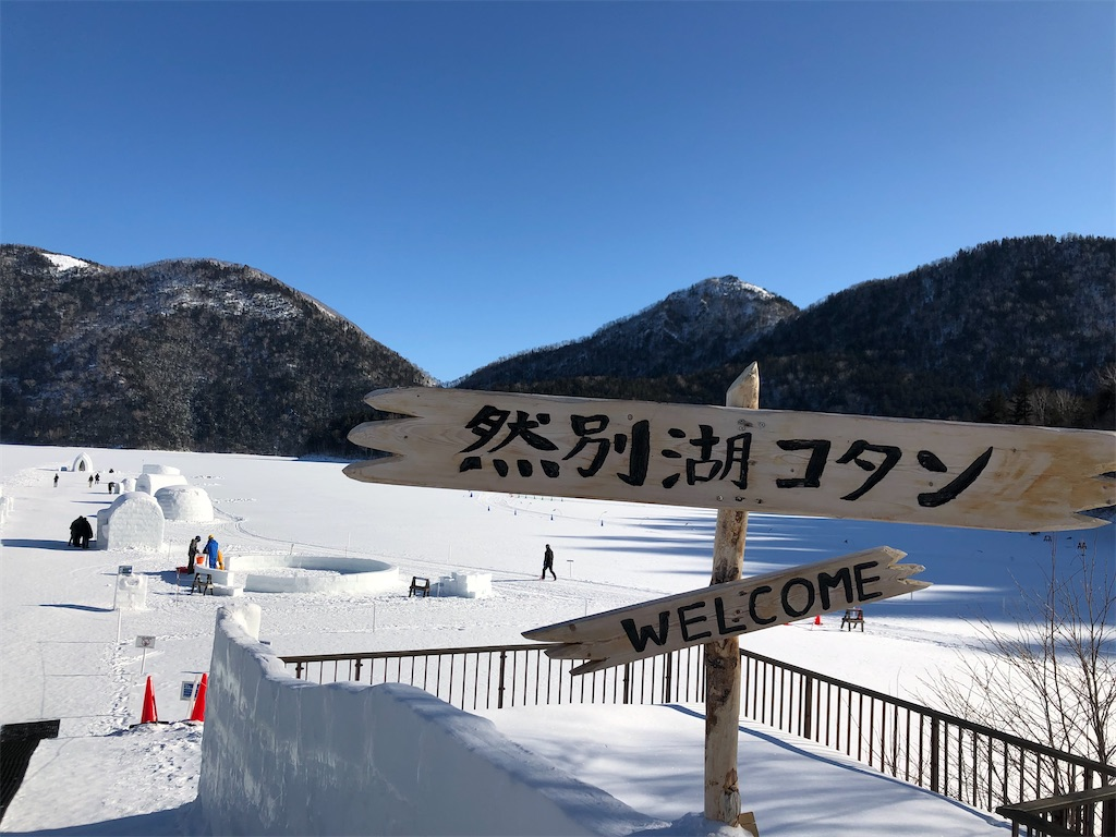 f:id:hirokiyokoyama:20200218012802j:image