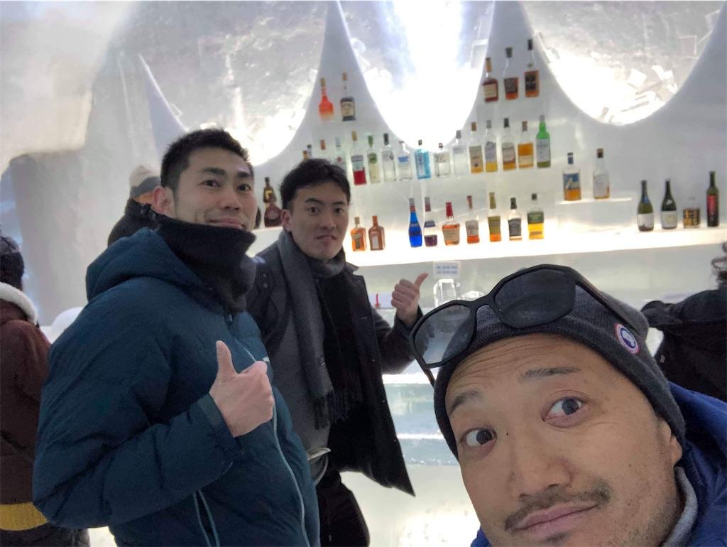 f:id:hirokiyokoyama:20200218012819j:image