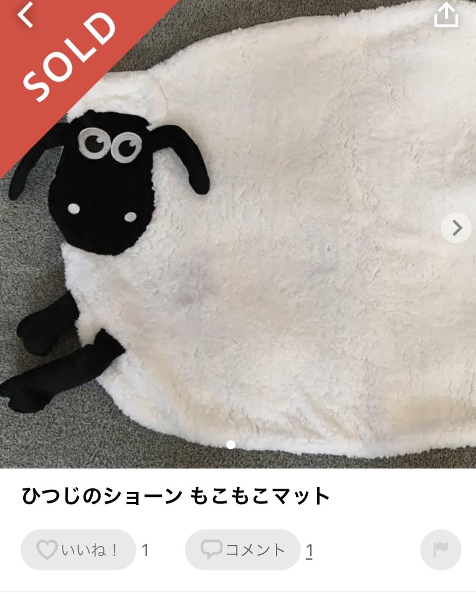 f:id:hiroko0731:20190620214509j:plain