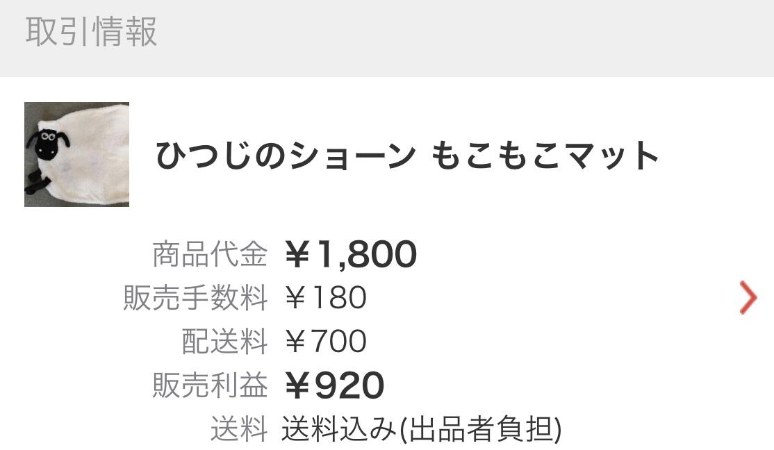 f:id:hiroko0731:20190620214733j:plain