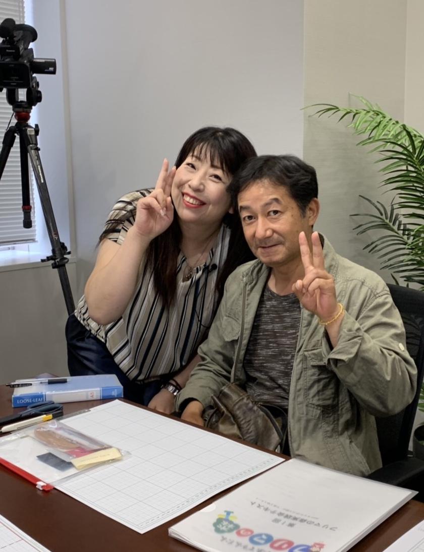 f:id:hiroko0731:20190630014244j:plain