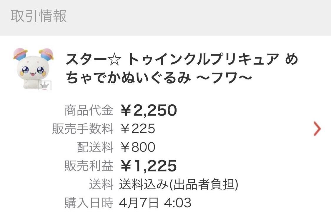 f:id:hiroko0731:20190703124419j:plain
