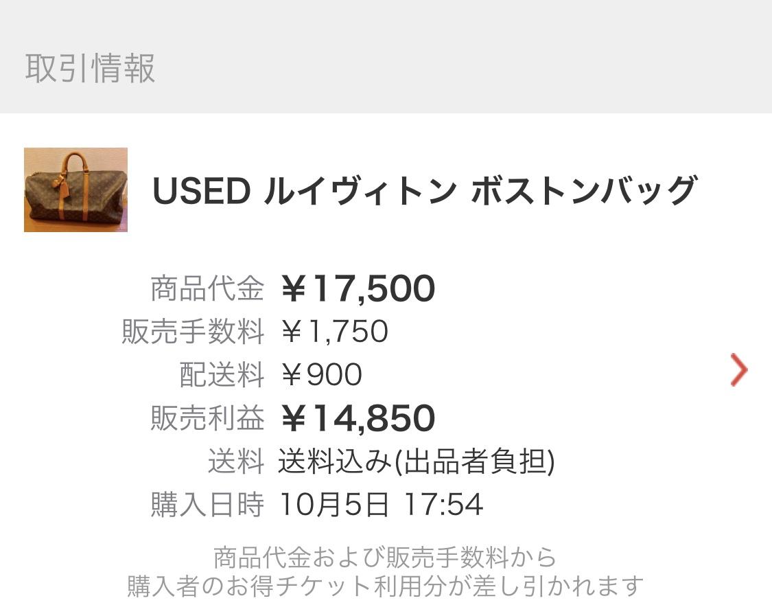 f:id:hiroko0731:20190707154006j:plain