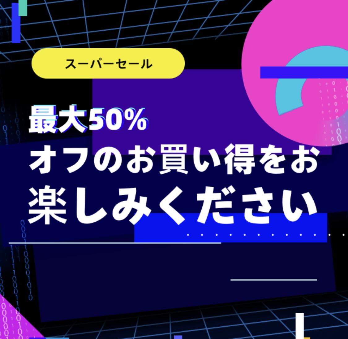 f:id:hiroko0731:20190925075453j:plain