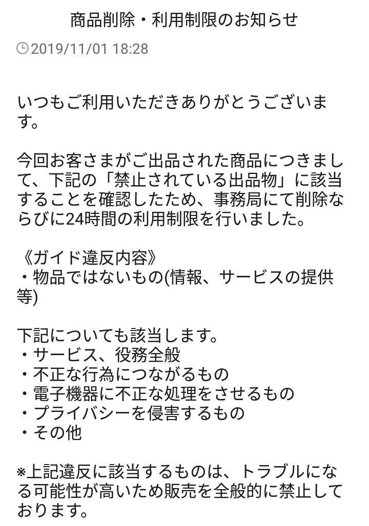 f:id:hiroko0731:20191102150832j:plain