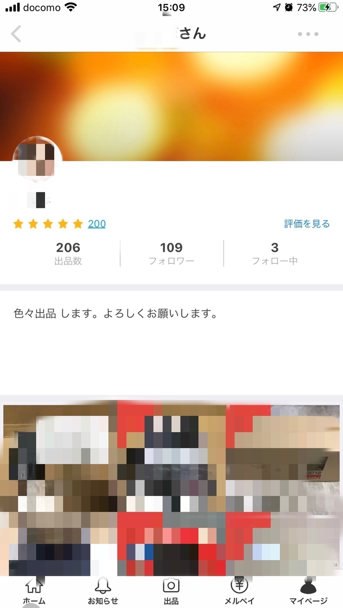 f:id:hiroko0731:20200108184626j:plain