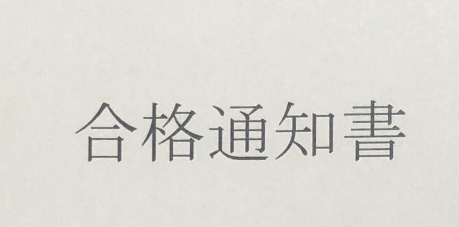 f:id:hiroko0731:20200124152555j:plain