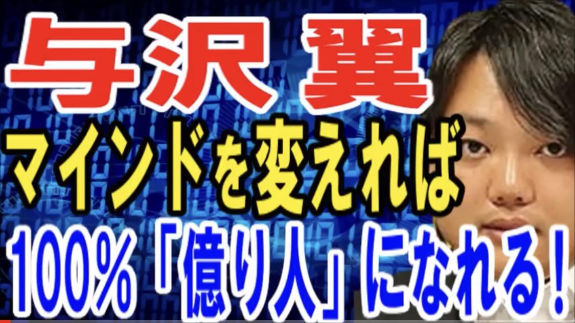 f:id:hiroko0731:20200320104306j:plain