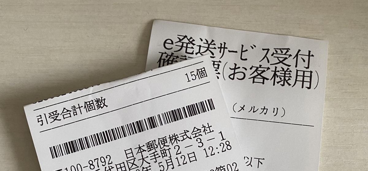 f:id:hiroko0731:20200512191438j:plain
