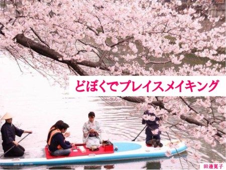 f:id:hirokoTANABE:20170201184545j:image:left