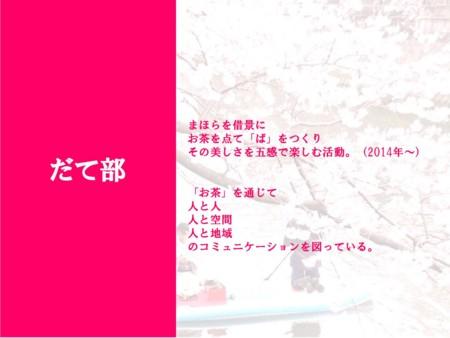f:id:hirokoTANABE:20170201184546j:image:left