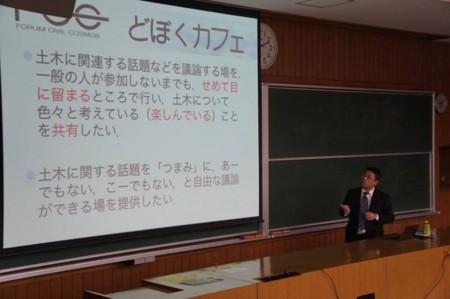 f:id:hirokoTANABE:20170201184601j:image:left