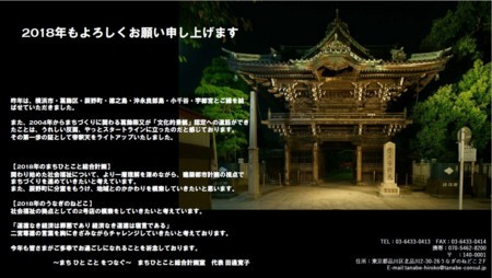 f:id:hirokoTANABE:20180104212924j:image:left