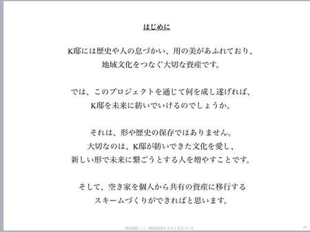 f:id:hirokoTANABE:20181209190117j:image:w640:left