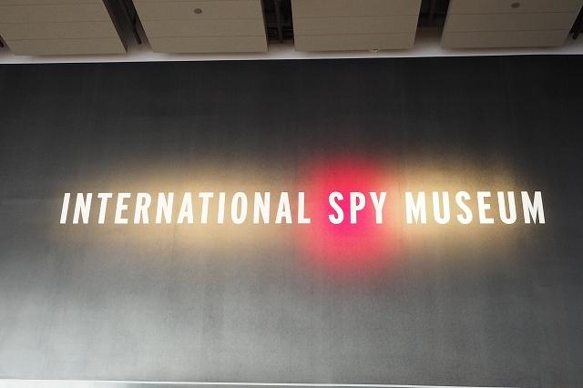 The International Spy Museum