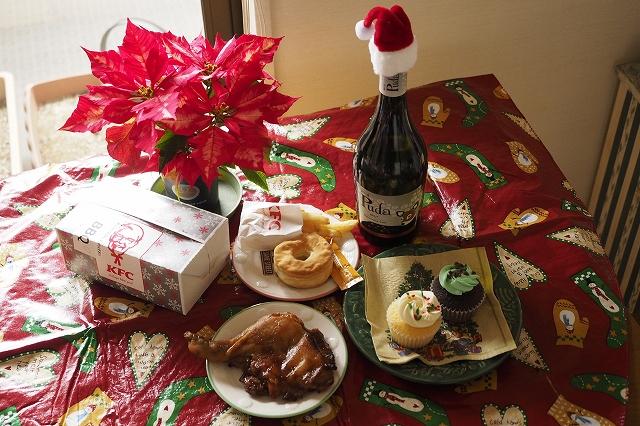 Christmas Eve menu