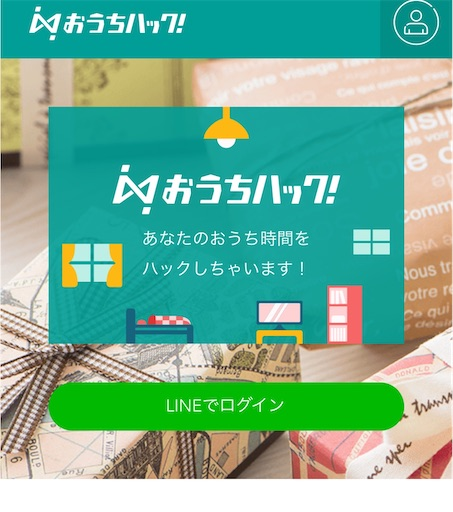 f:id:hiroko_ny:20210426140544j:image