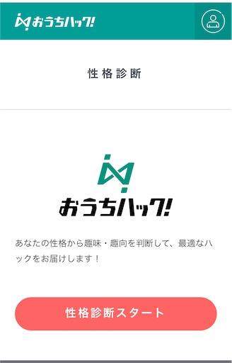 f:id:hiroko_ny:20210426140559j:image