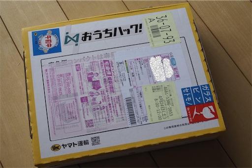 f:id:hiroko_ny:20210426141901j:image