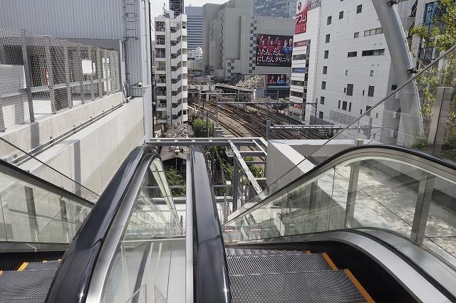渋谷側の端