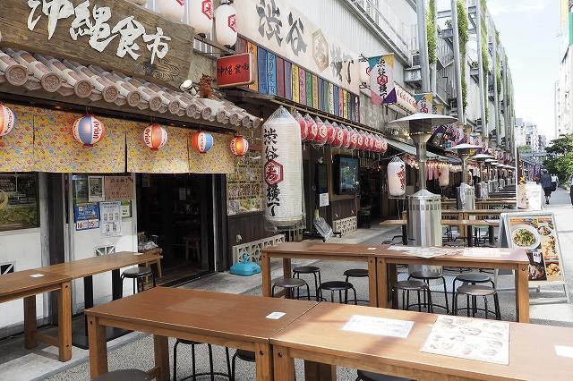 1階の渋谷横丁